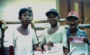Bali Kids 1977